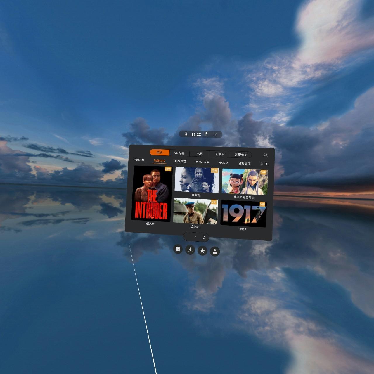 太酷了!VR GLASS正确打开mate40系列全球线上发布会!,AR&VR-花粉俱乐部