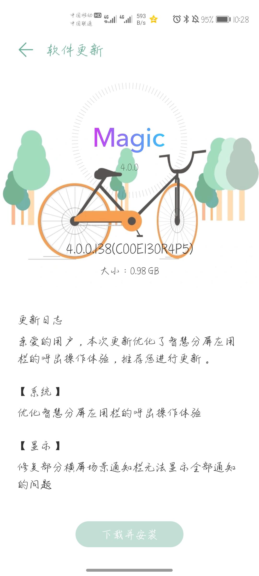 Screenshot_20201024_102855_com.huawei.android.hwouc.jpg