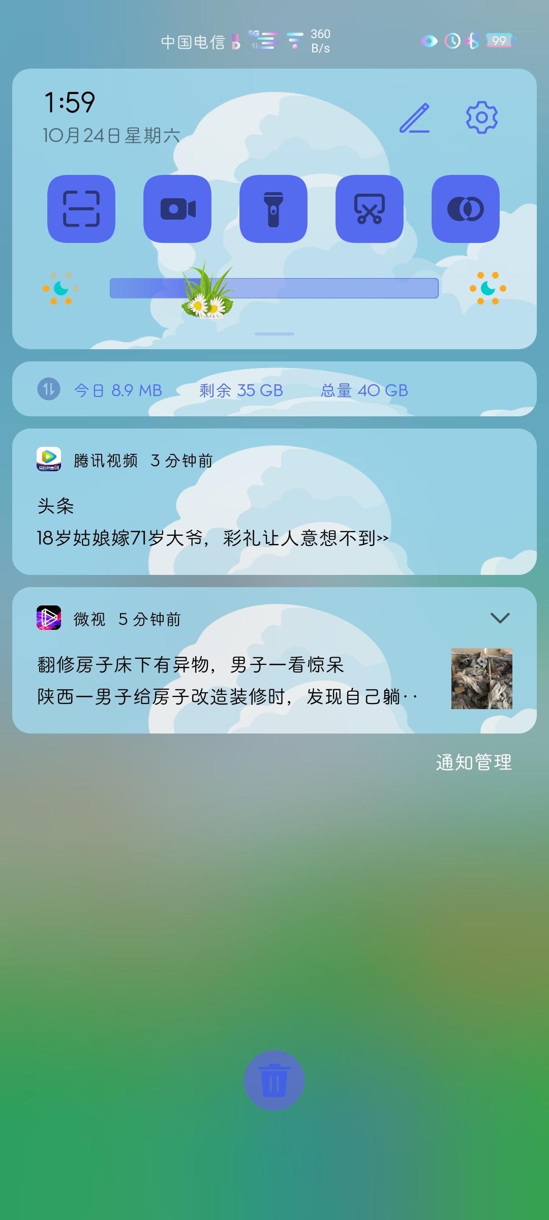 Screenshot_20201024_135933_com.huawei.android.launcher.jpg