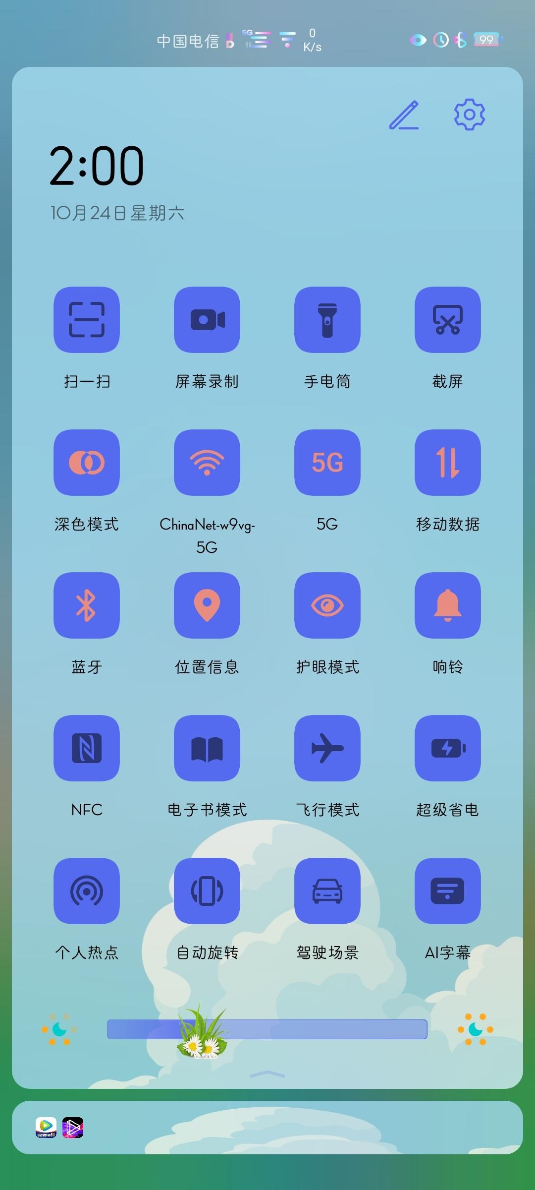 Screenshot_20201024_140039_com.huawei.android.launcher.jpg