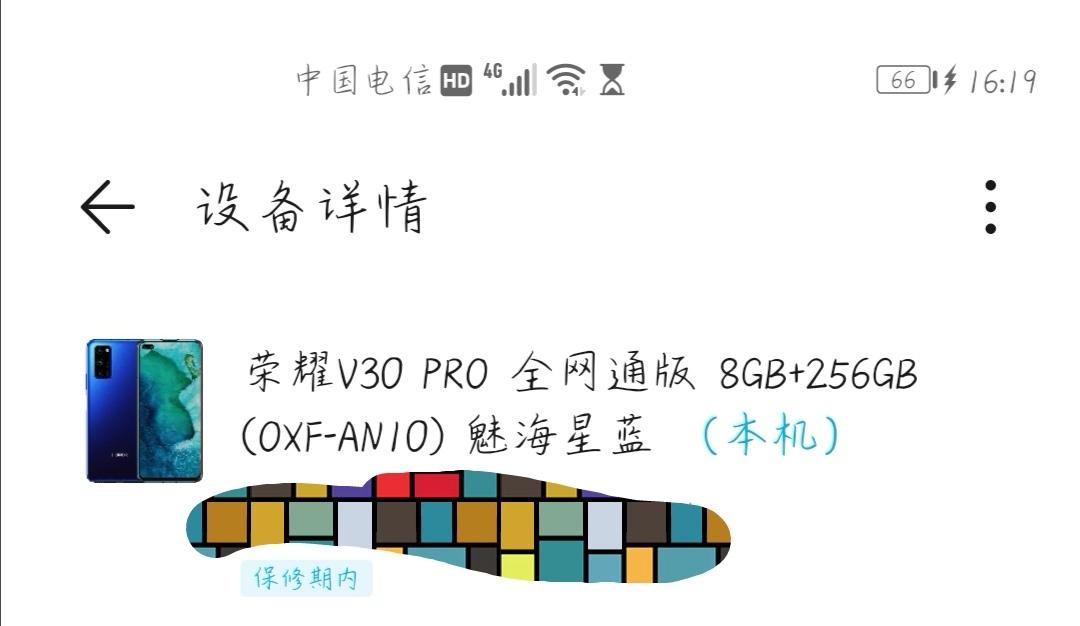 Screenshot_20201024_162029.jpg