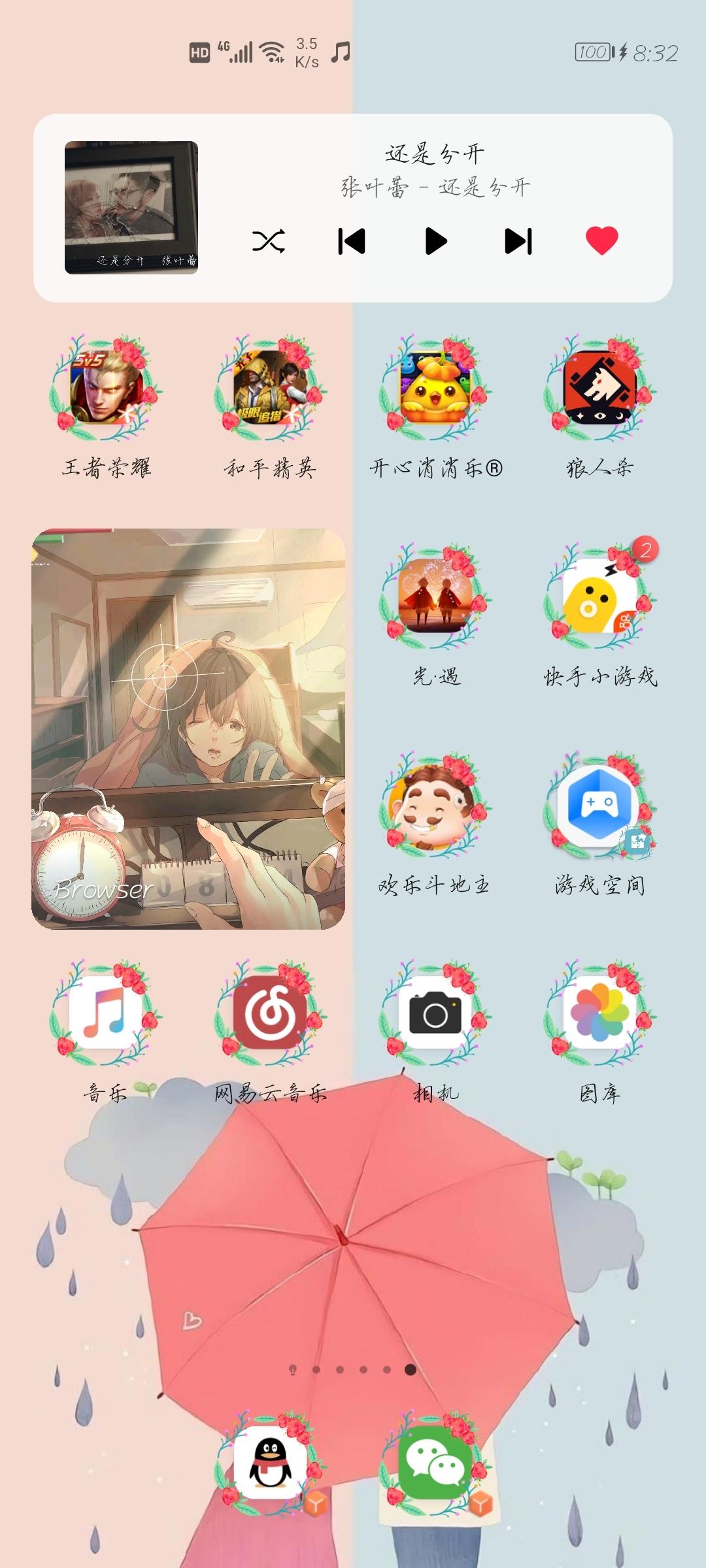 Screenshot_20201024_203234_com.huawei.android.launcher.jpg