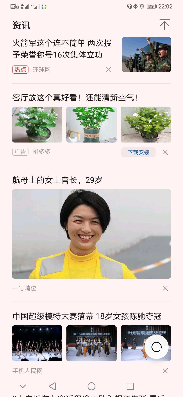 Screenshot_20201026_220245_com.huawei.android.launcher.jpg