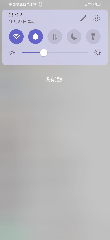 Screenshot_20201027_081227_com.tencent.mm.jpg