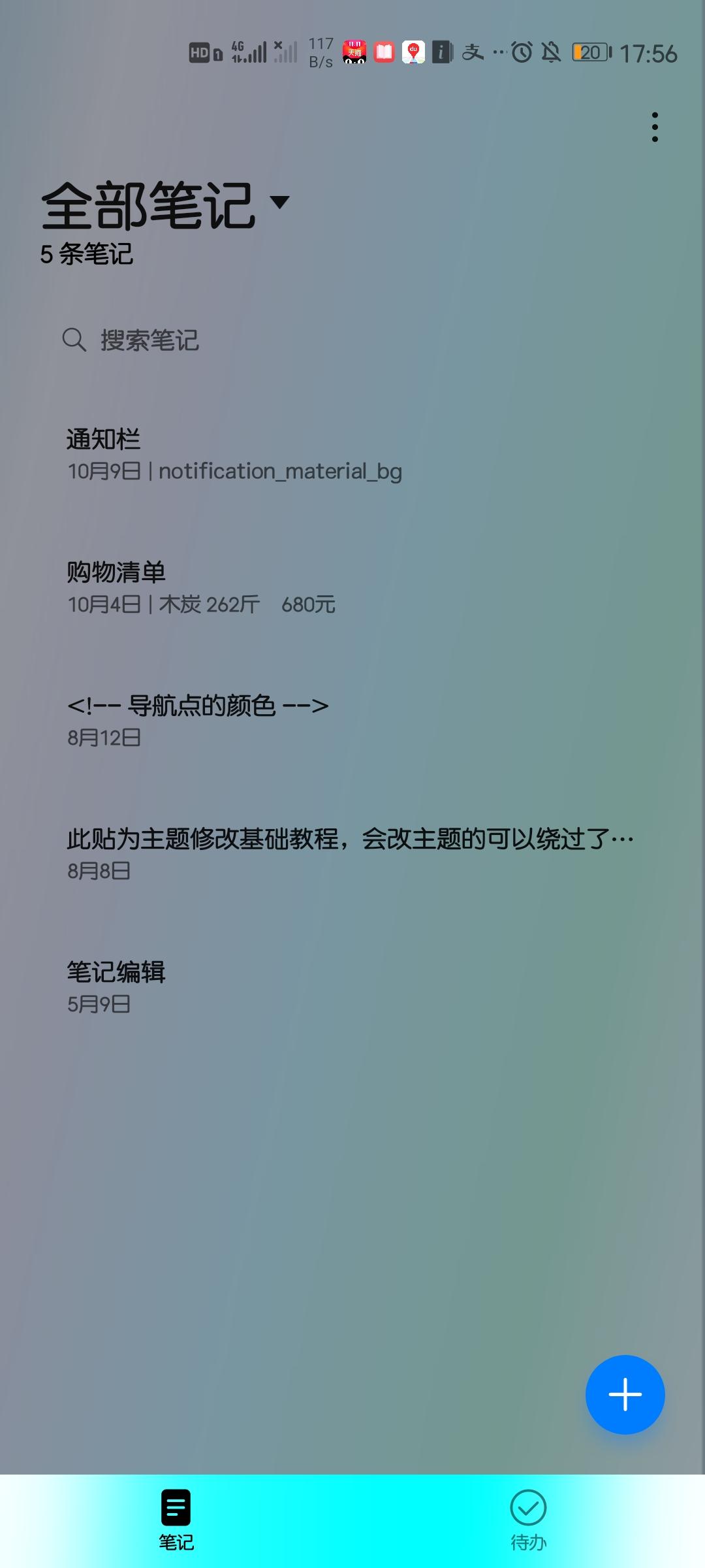 Screenshot_20201027_175605_com.huawei.notepad.jpg