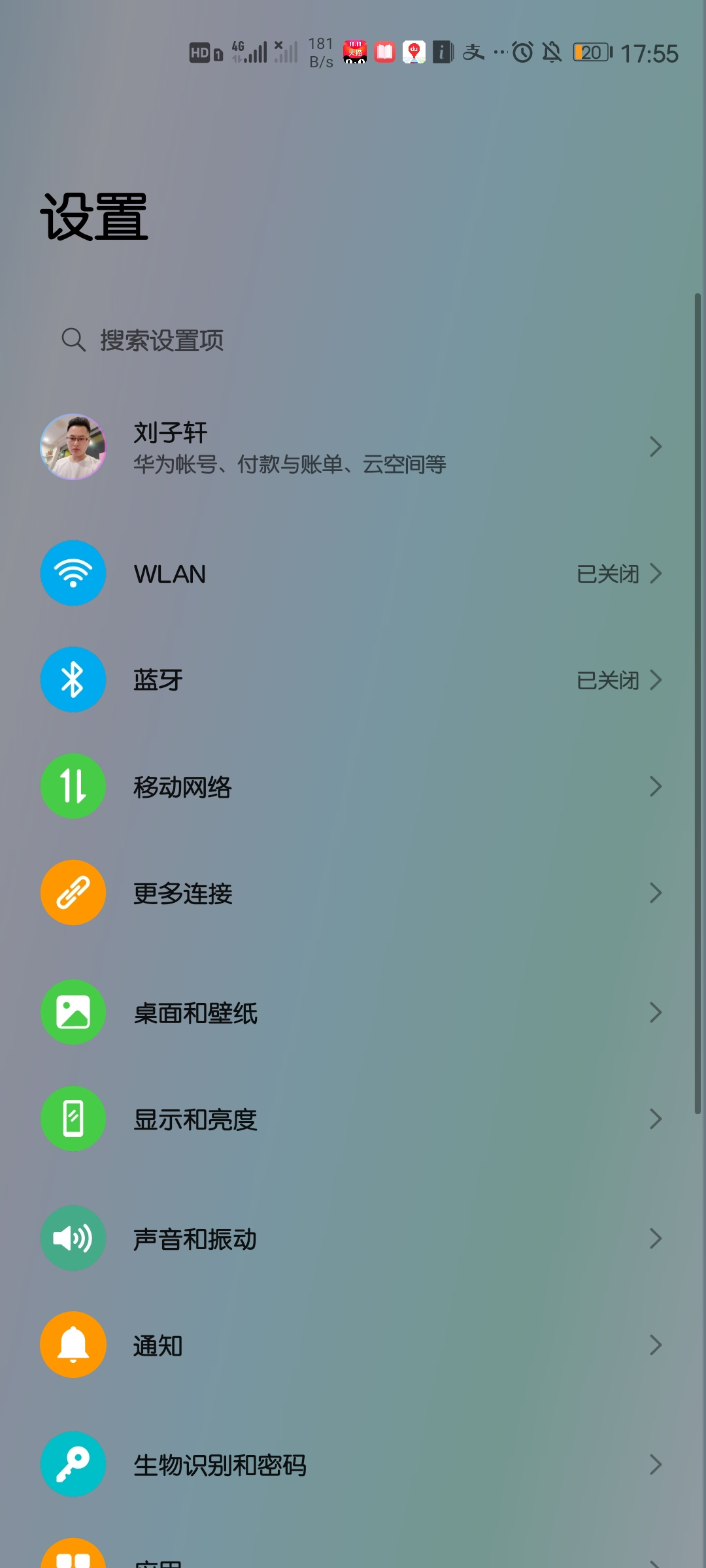 Screenshot_20201027_175548_com.android.settings.jpg