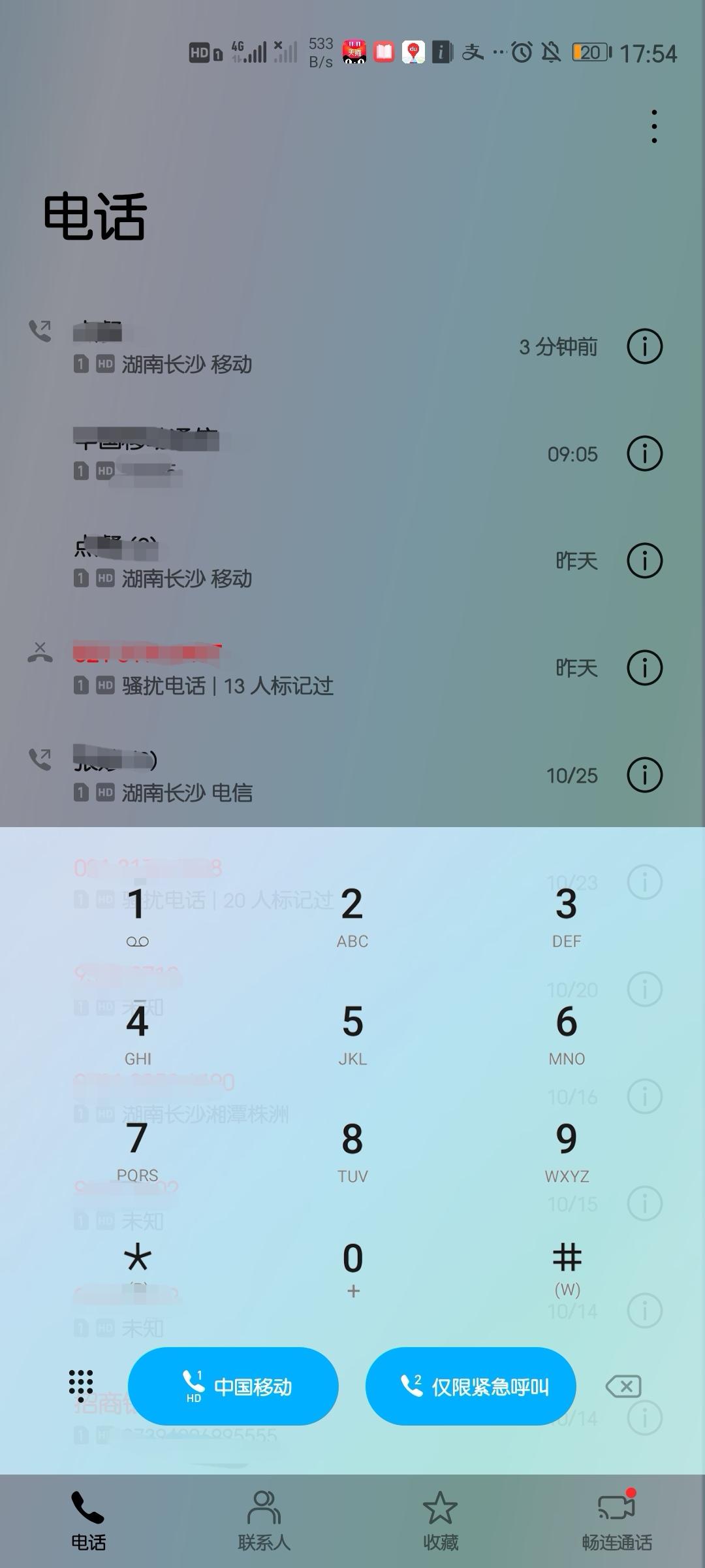 Screenshot_20201027_175440_com.huawei.contacts_edit_87472743230401.jpg