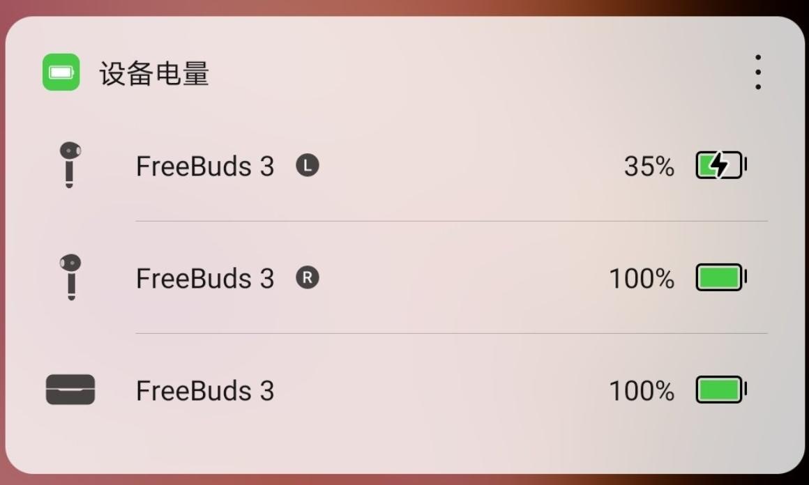 Screenshot_20201028_140656_com.sina.weibo.png