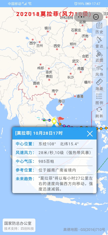 Screenshot_20201028_174746_com.huawei.fastapp.jpg