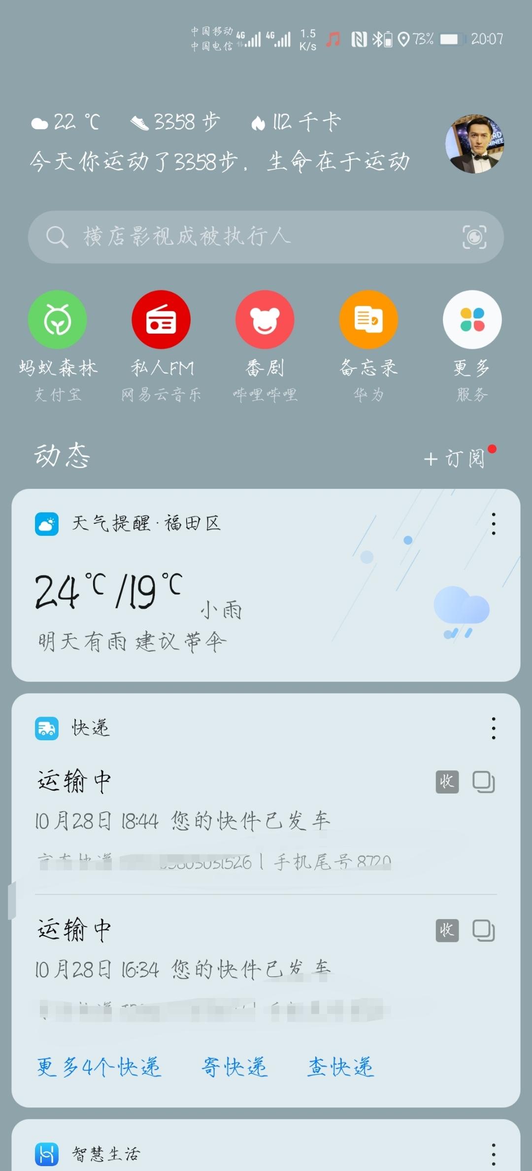 Screenshot_20201028_200713.jpg