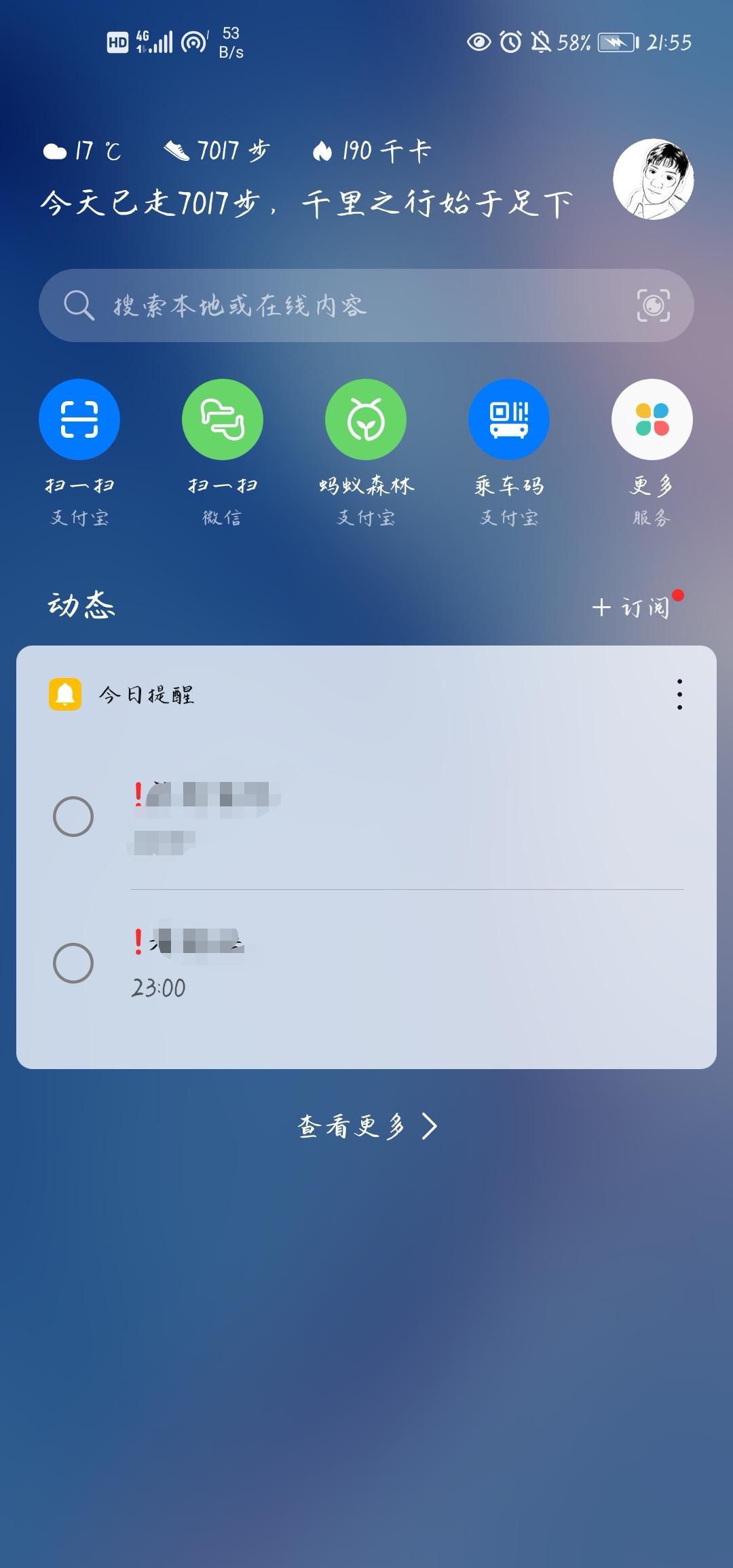 Screenshot_20201028_215629.jpg