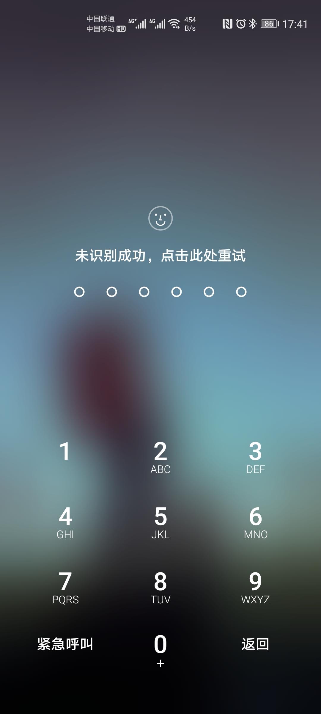 Screenshot_20201029_174103_com.android.keyguard.jpg