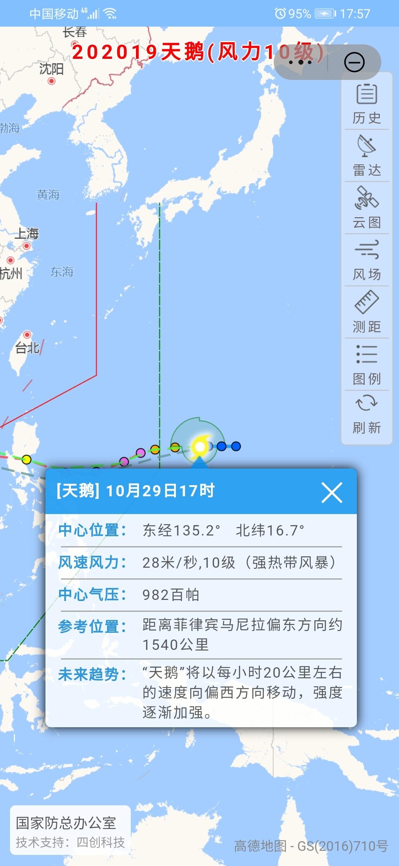 Screenshot_20201029_175724_com.huawei.fastapp.jpg