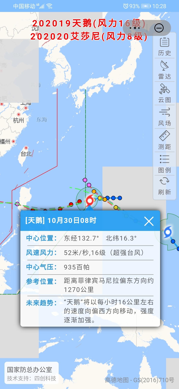 Screenshot_20201030_102826_com.huawei.fastapp.jpg