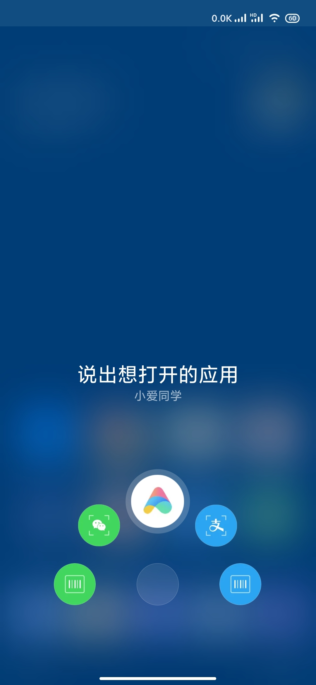 Screenshot_2020-11-03-10-55-39-541_com.miui.home.jpg