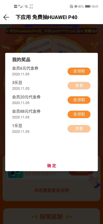 Screenshot_20201105_090118_com.android.mediacenter.jpg