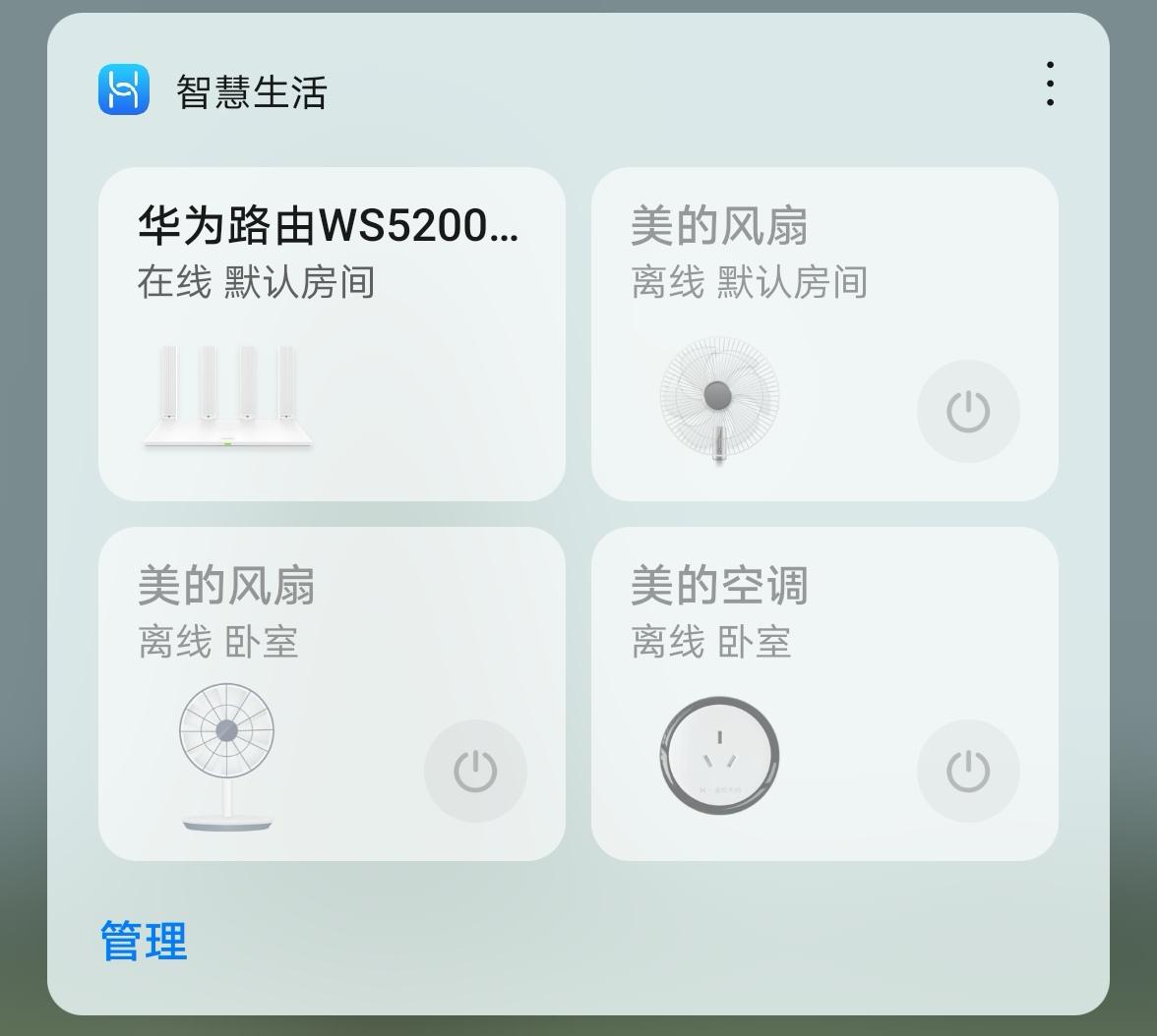 Screenshot_20201106_092417.jpg