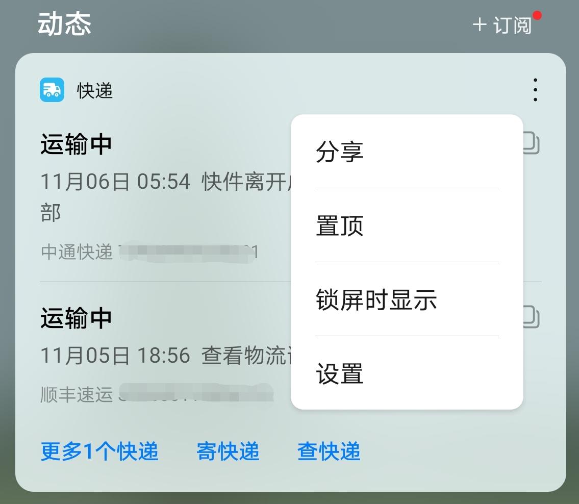 Screenshot_20201106_092638.jpg