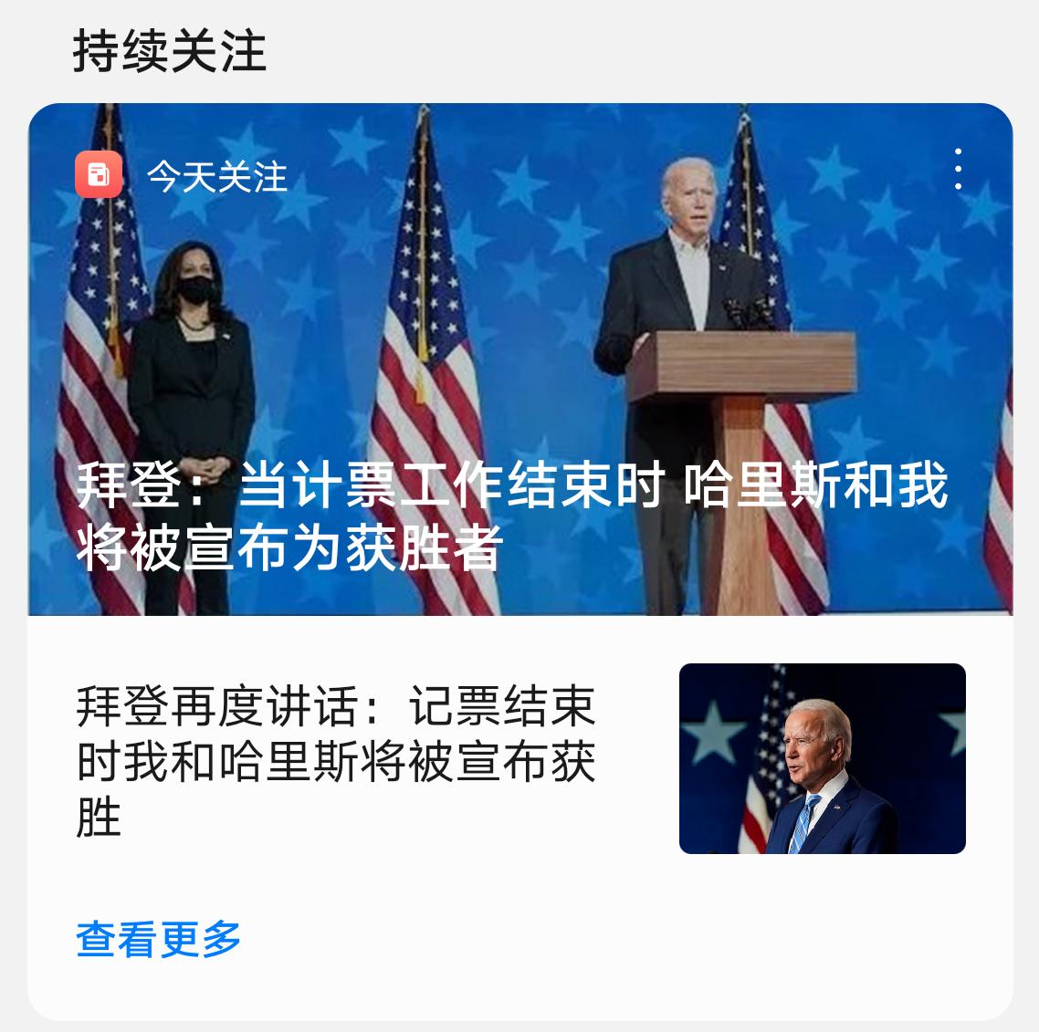 Screenshot_20201106_091213_com.huawei.intelligent.png
