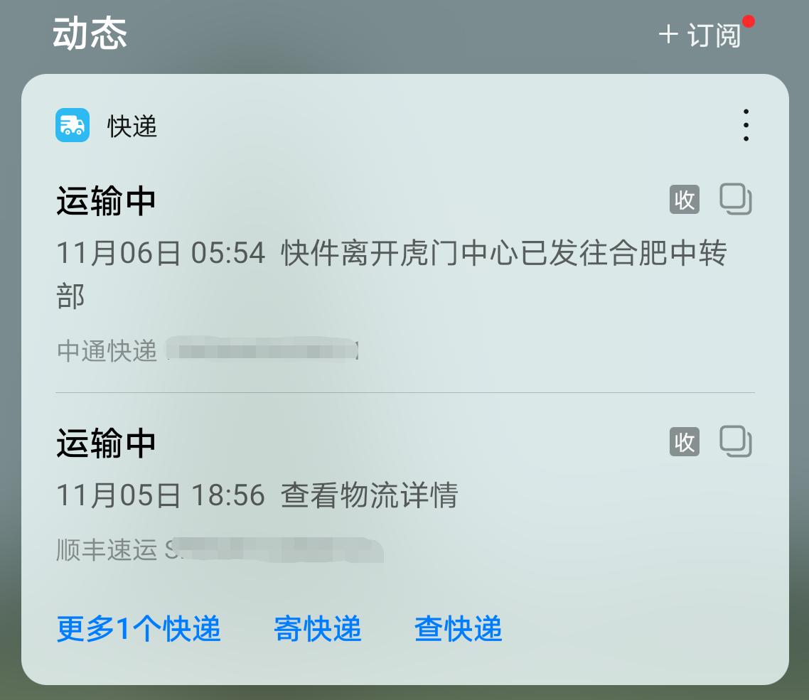 Screenshot_20201106_092803.png