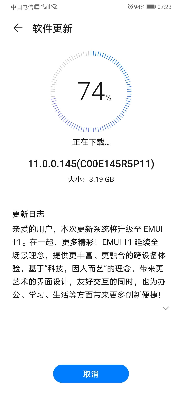 Screenshot_20201109_072306_com.huawei.android.hwouc.jpg