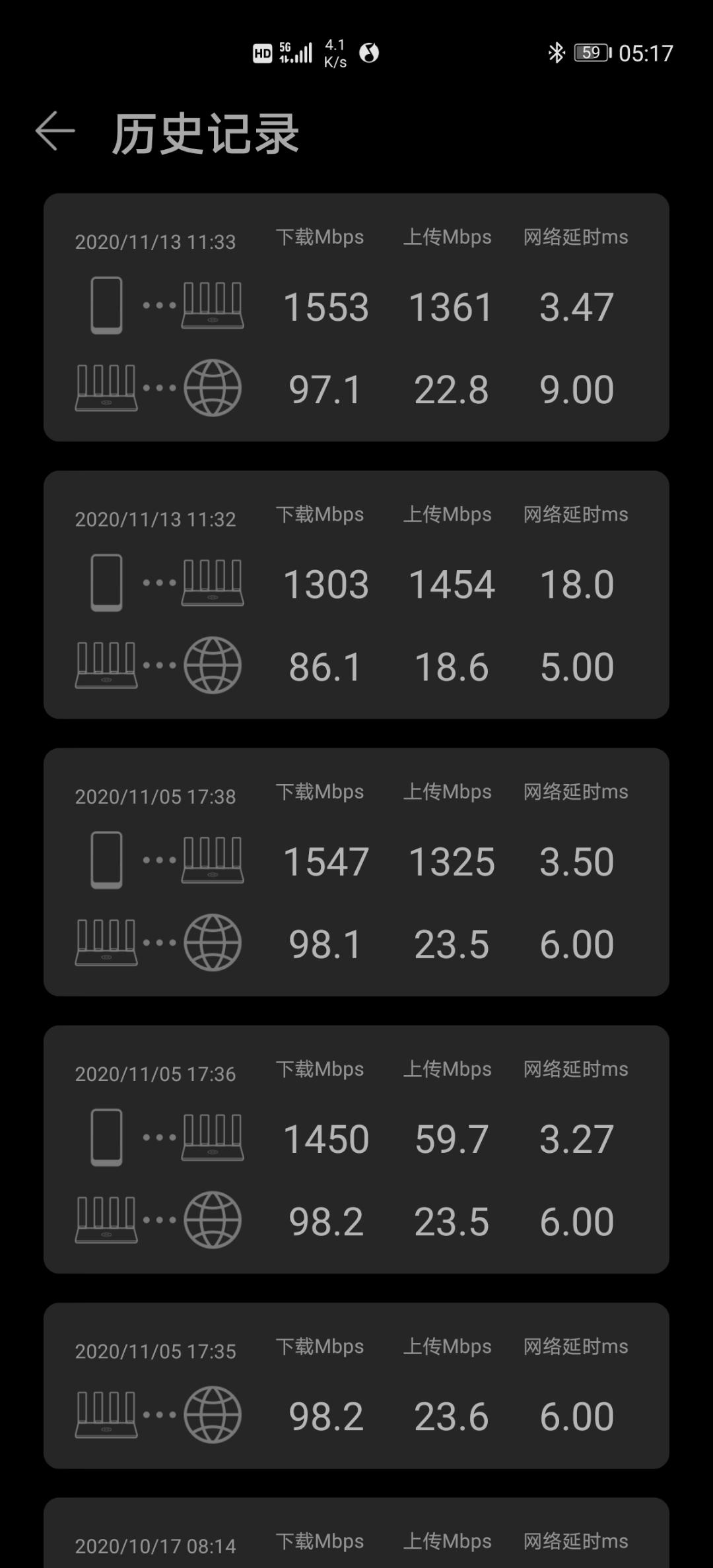 Screenshot_20201114_051746_com.huawei.smarthome.jpg