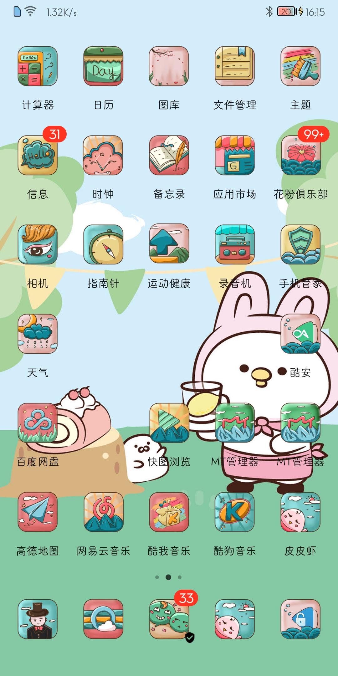 Screenshot_20201118_161510_com.huawei.android.lau.jpg