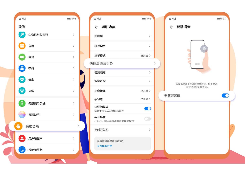 手机翻译4.png