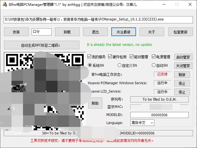 Snipaste_2020-11-20_10-45-19_看图王.png
