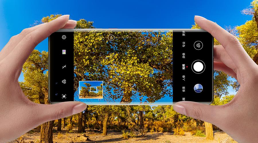 手机技术揭秘:在防抖上,我们又玩新花样了!-3.jpg