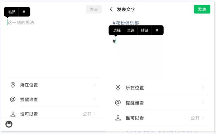 华为助力三城荣获大奖1198.png