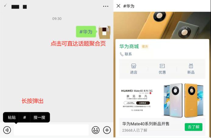 华为助力三城荣获大奖1089.png