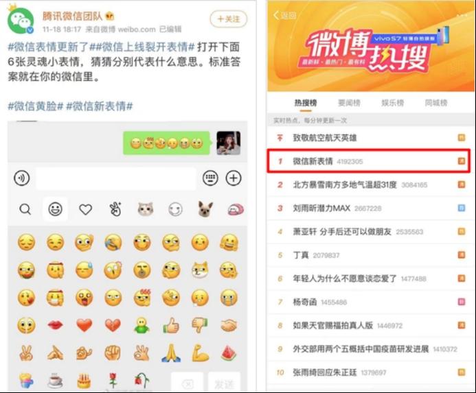 华为助力三城荣获大奖1429.png