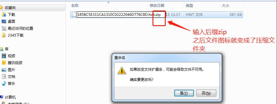 微信截图_20201121123018.png