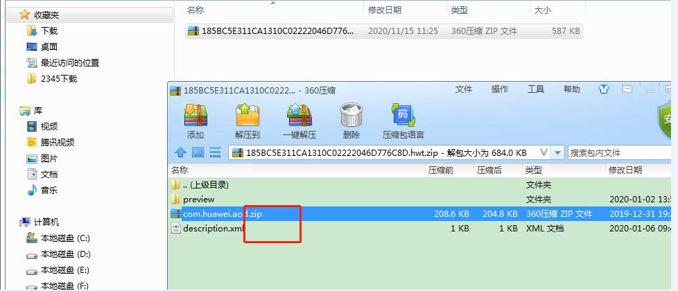 微信截图_20201121123253.png