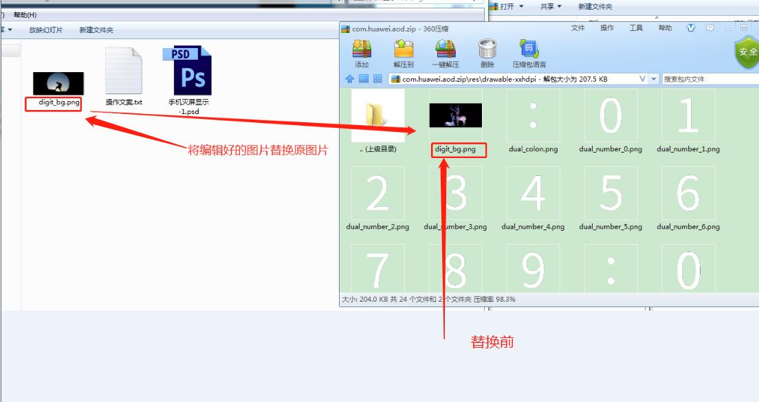 微信截图_20201121123528.png
