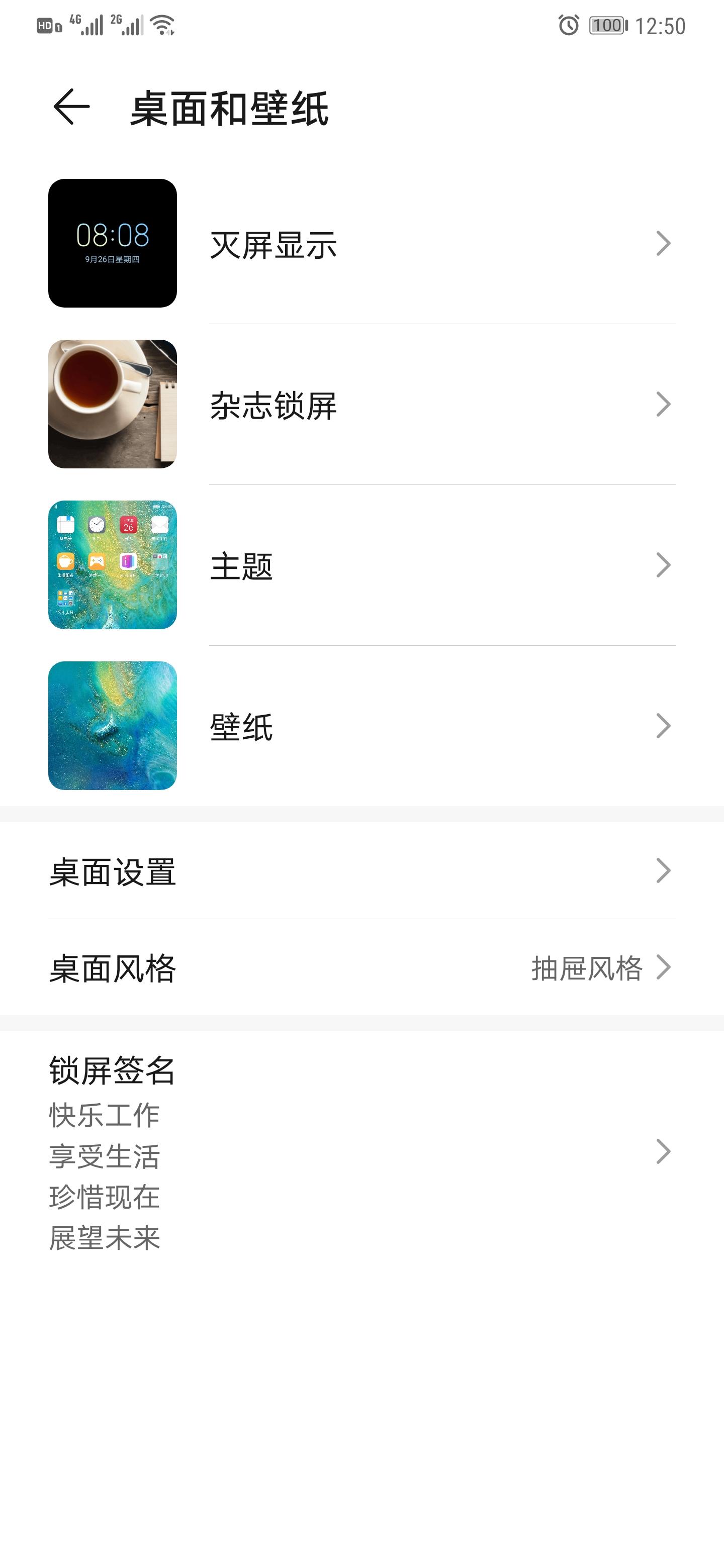 Screenshot_20201121_125031_com.android.settings.jpg