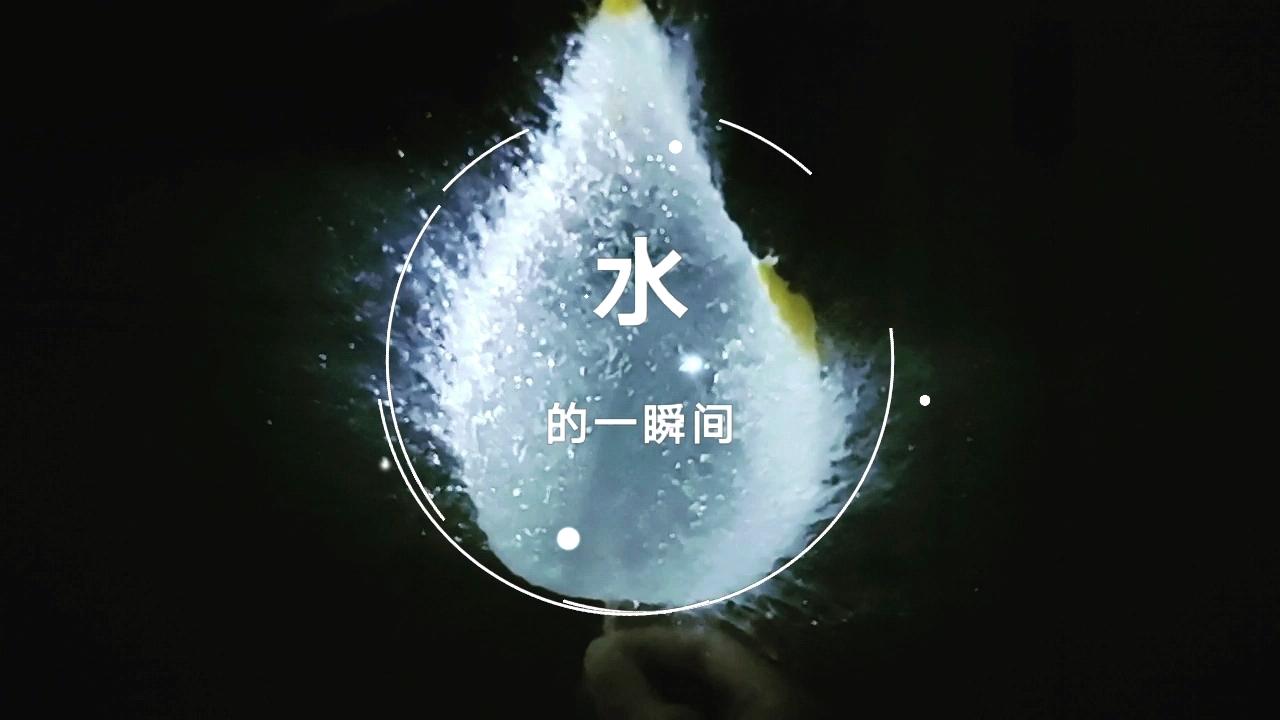 Videoframe_20201121_143229_com.huawei.himovie.jpg