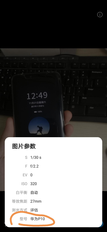 Screenshot_20201121_175825.jpg