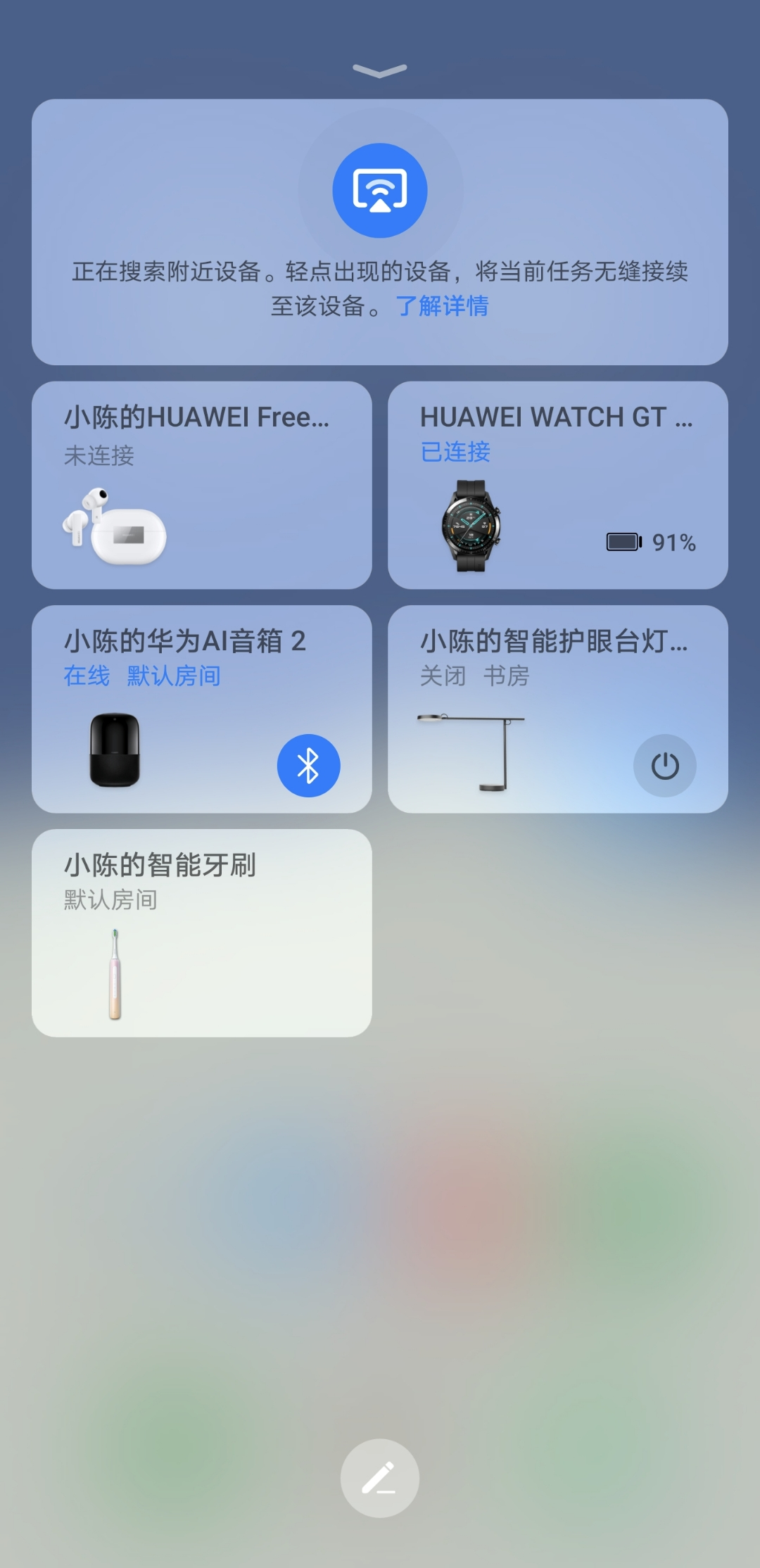 Screenshot_20201122_081621_com.huawei.android.launcher.jpg