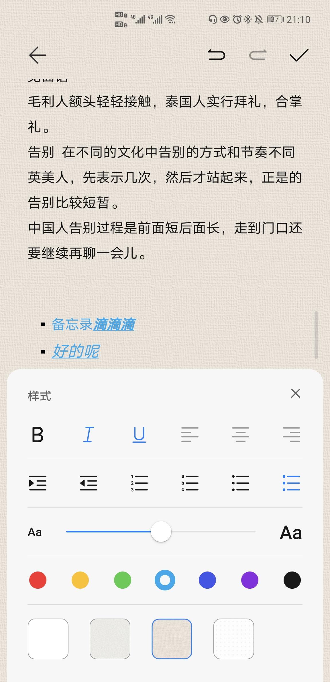 Screenshot_20201120_211053_com.huawei.notepad.jpg
