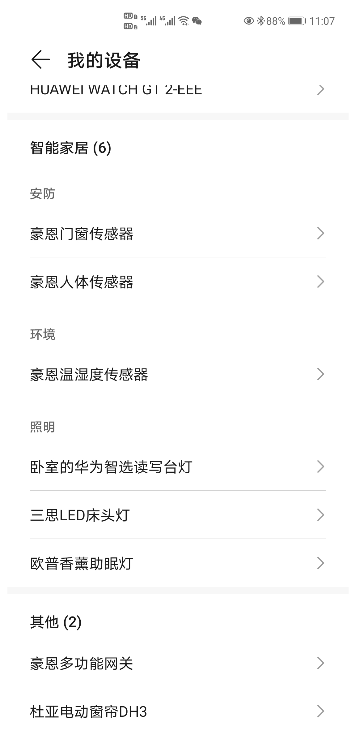 Screenshot_20201122_110729_com.huawei.hwid.jpg