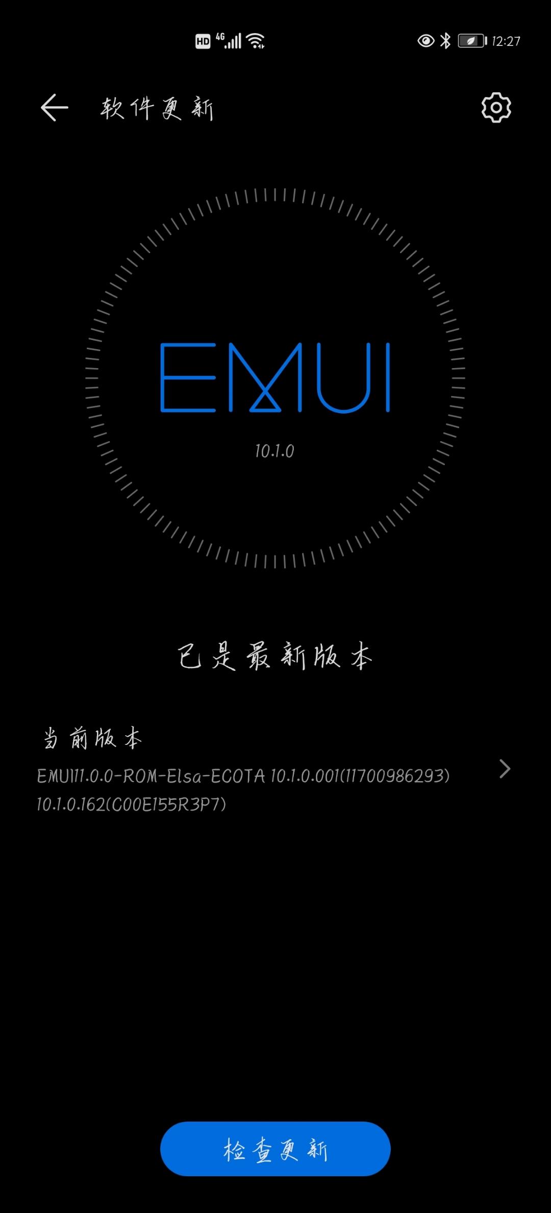 Screenshot_20201122_122749_com.huawei.android.hwouc.jpg