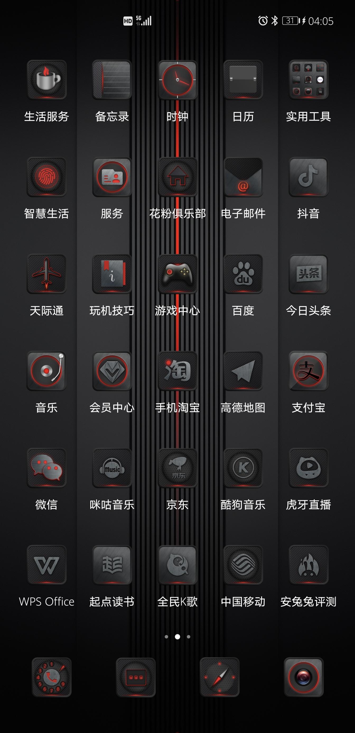 Screenshot_20201123_040537_com.huawei.android.launcher.jpg