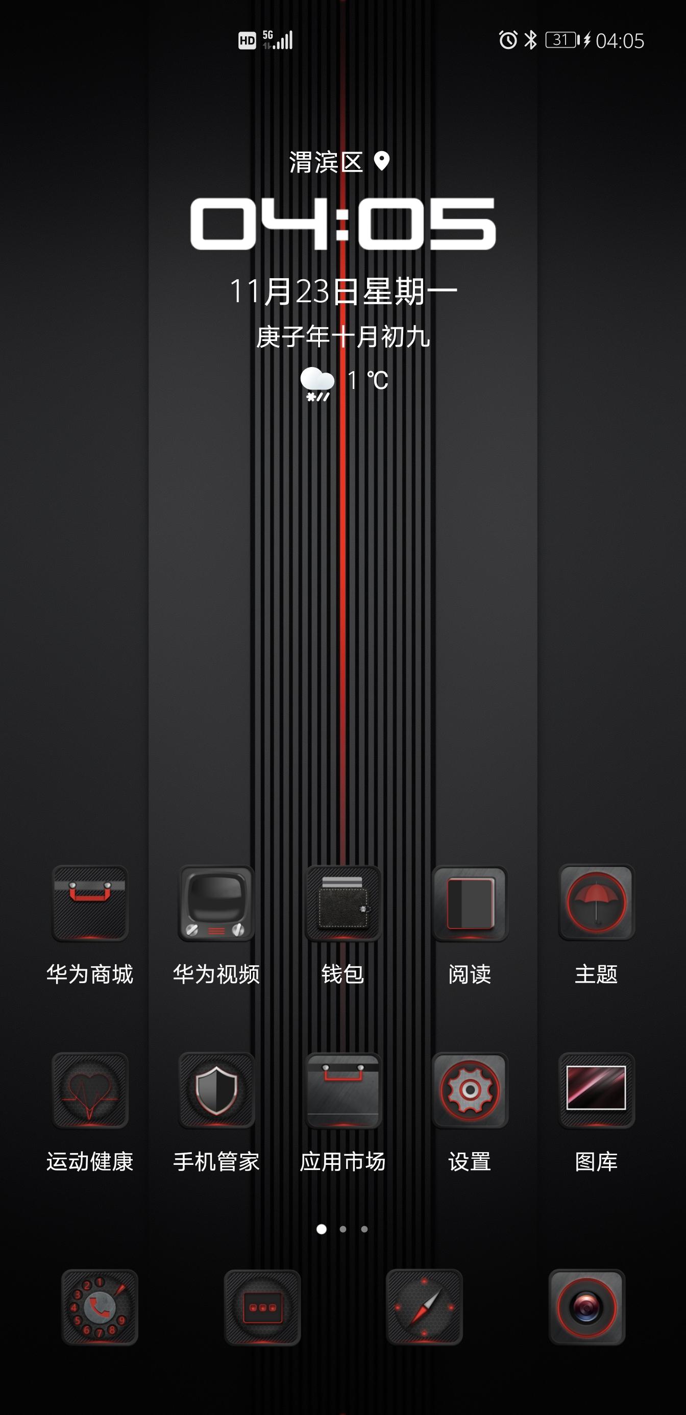 Screenshot_20201123_040535_com.huawei.android.launcher.jpg