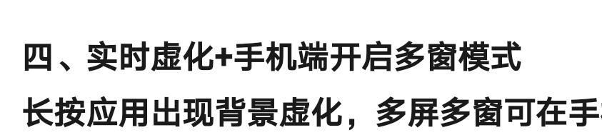 Screenshot_20201123_103945_com.huawei.fans.png