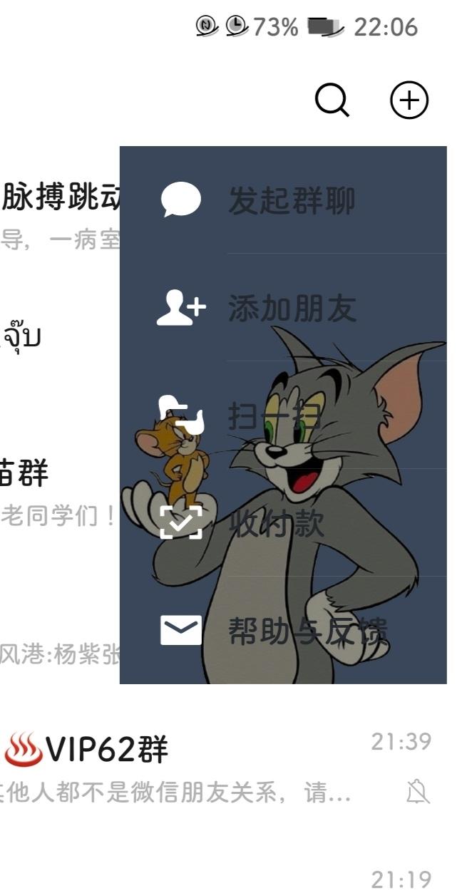 Screenshot_20201123_220734.jpg