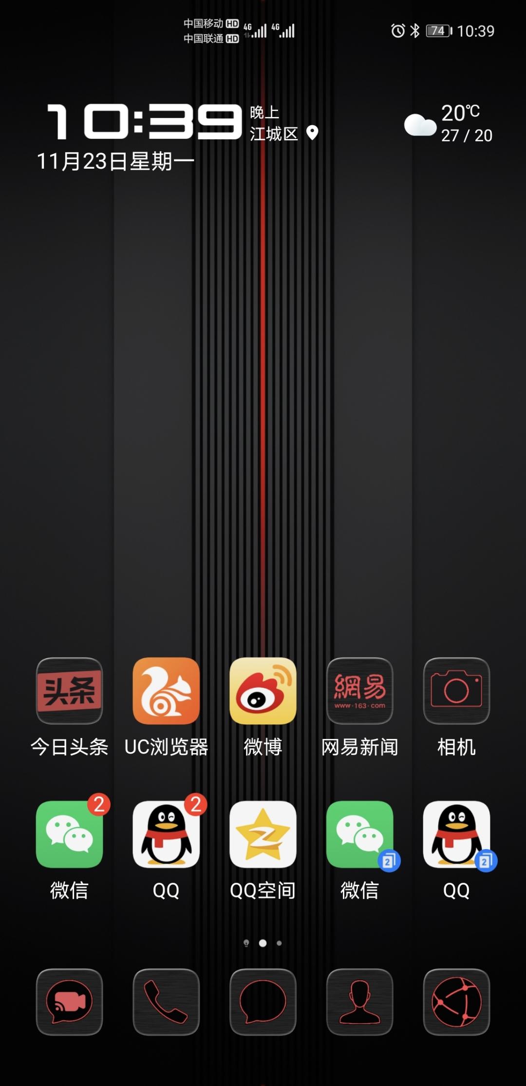 Screenshot_20201123_223945_com.huawei.android.launcher.jpg