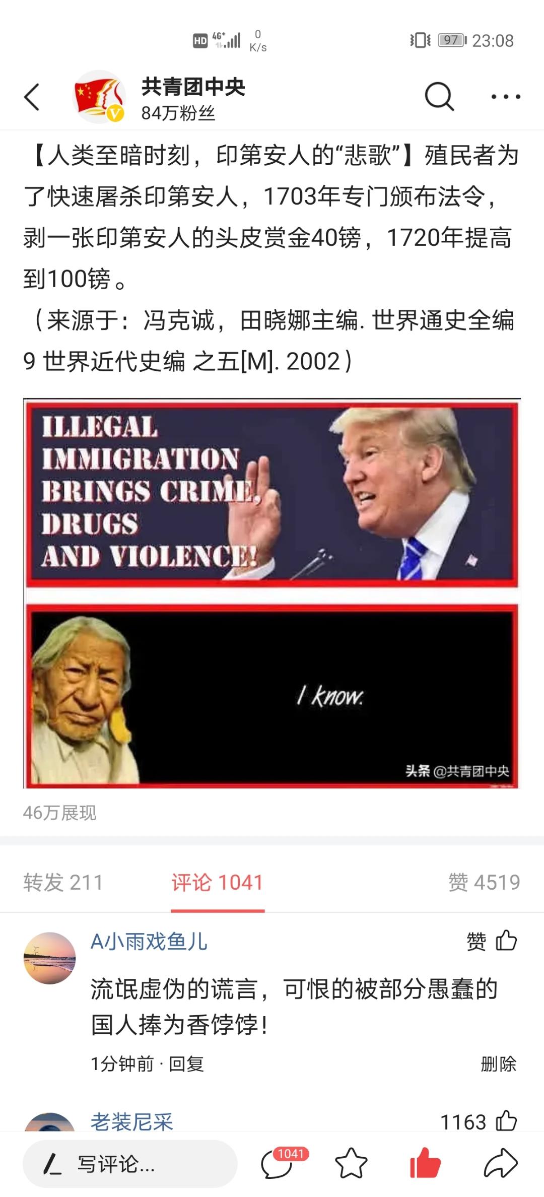 Screenshot_20201126_230848_com.ss.android.article.news.jpg
