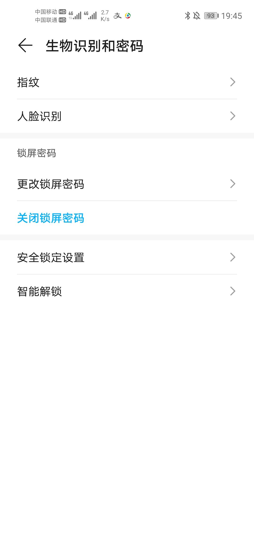 Screenshot_20201127_194513_com.android.settings.jpg
